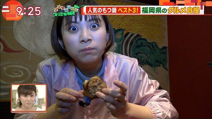 yamamotoyukino20170106_16.jpg