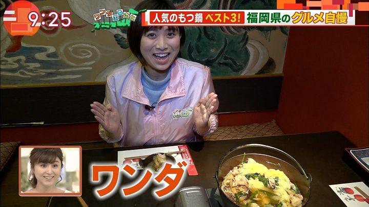 yamamotoyukino20170106_17.jpg