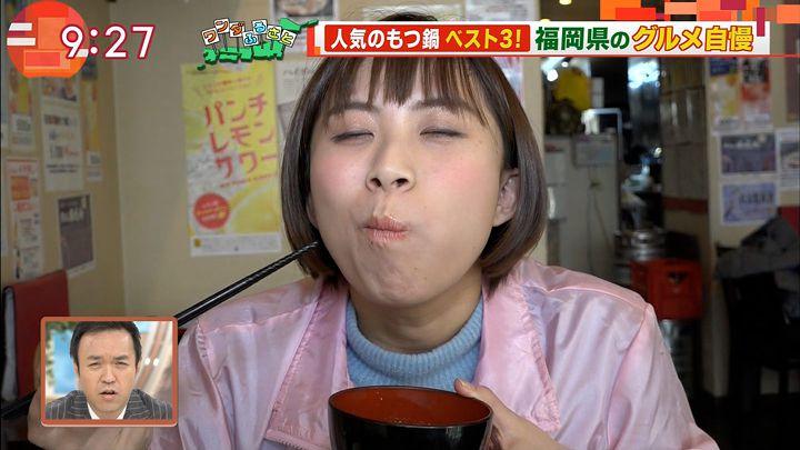 yamamotoyukino20170106_23.jpg