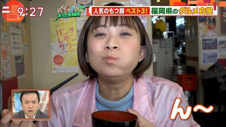 yamamotoyukino20170106_24.jpg