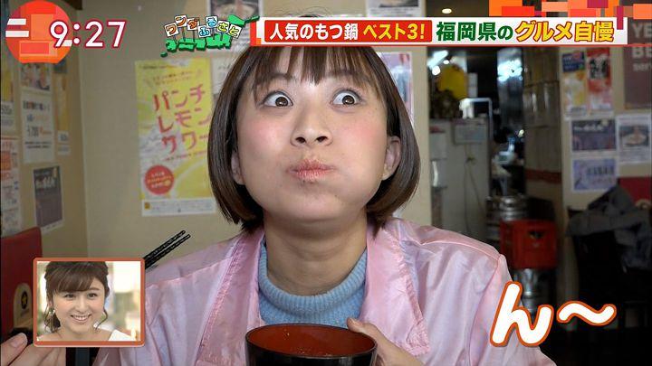 yamamotoyukino20170106_25.jpg