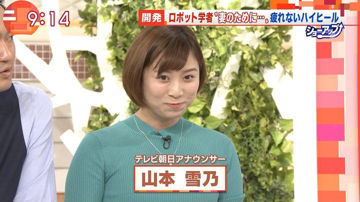 yamamotoyukino20170125_06.jpg