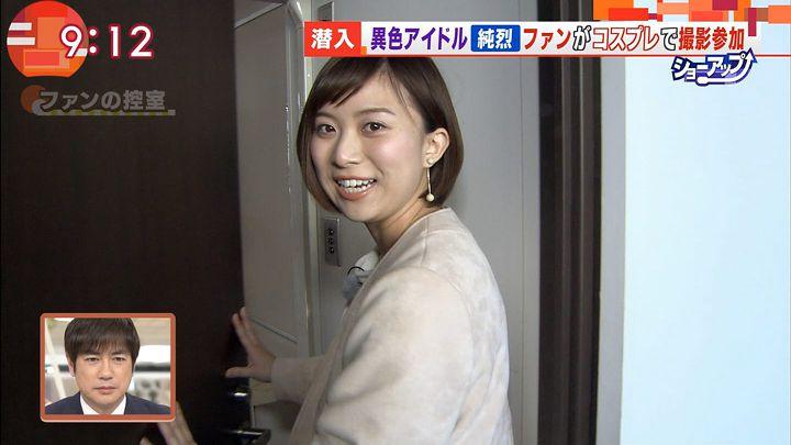 yamamotoyukino20170208_01.jpg