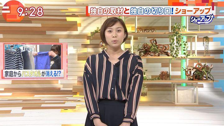 yamamotoyukino20170213_01.jpg