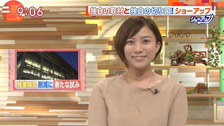yamamotoyukino20170214_01.jpg