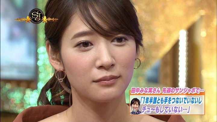yoshida20161204_05.jpg