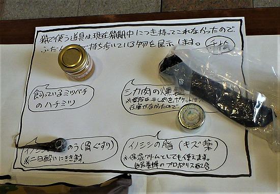 2016.12.19香川フォーラム12
