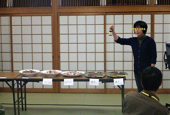 2017.02.06小豆島フィールドセミナー1日目5