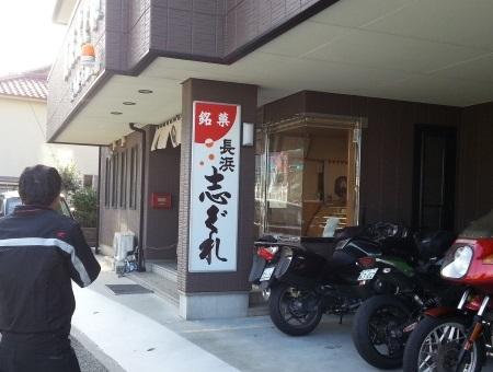 tosaiyotour8.jpg