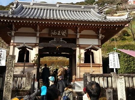yakubaraitouring3.jpg