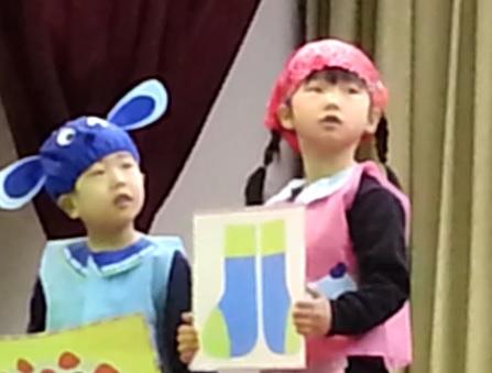 youtienhyougenkai2.jpg