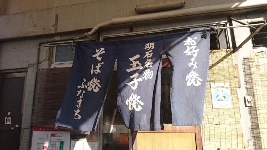 DSC_0134ブログ