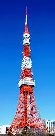 200px-TaroTokyo20110213-TokyoTower-01min[1]