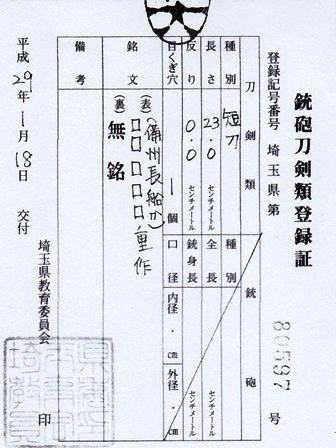 IMG_20170124_0001.jpg