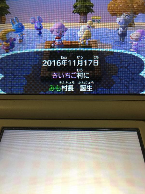 20161213203833ecc.jpg