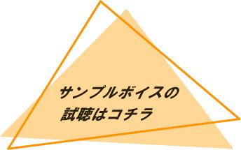 missitu2_sam.jpg