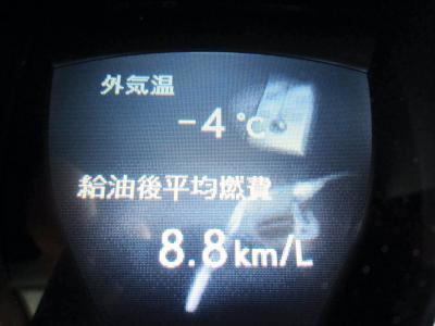 conv0002_convert_20015739.jpg