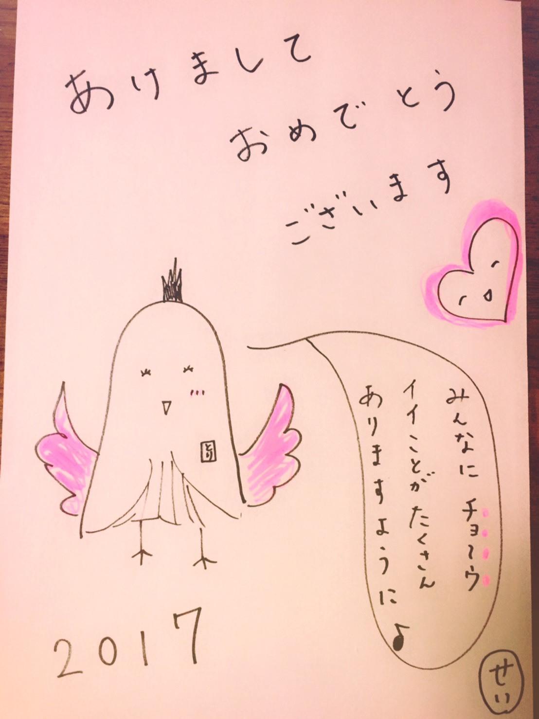 S__34447372.jpg