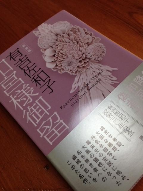 book233.jpg