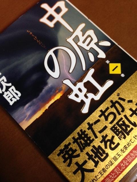 book235.jpg