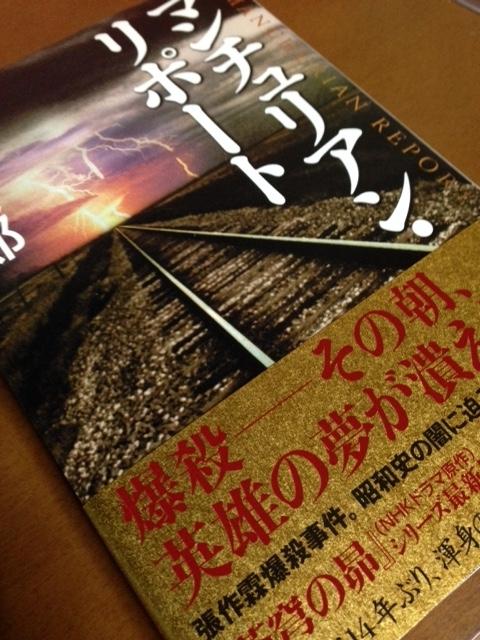 book238.jpg