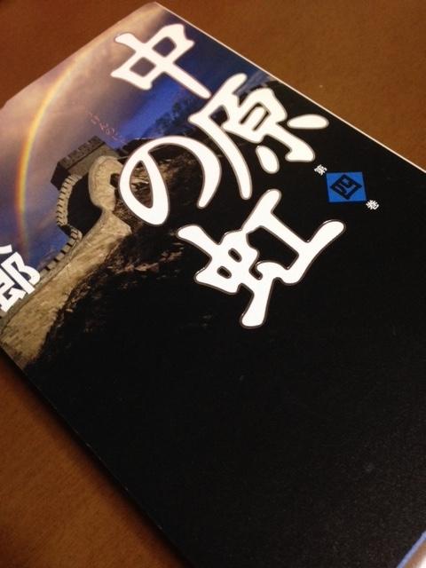 book239.jpg
