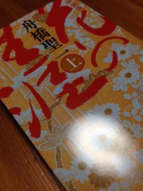 book240.jpg