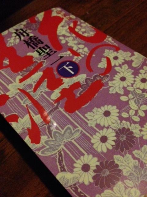 book241.jpg