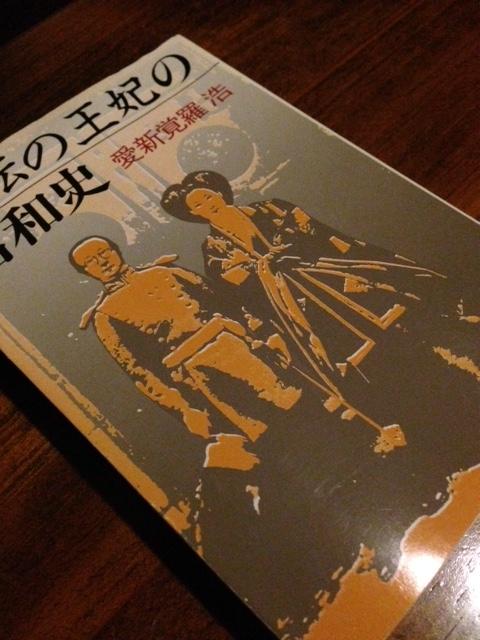 book242.jpg