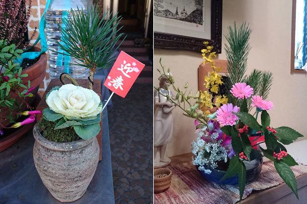 20170101新年の花