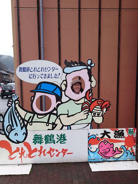 20170108舞鶴
