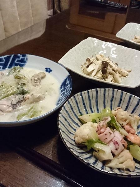 20170124ご飯