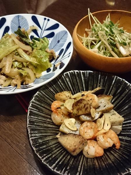 20170125ご飯
