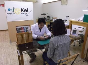 keiさん店舗写真0120