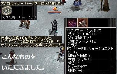 20160930-7.jpg