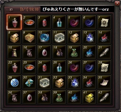 20161012-1.jpg