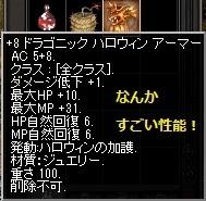 20161019-3.jpg