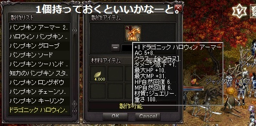 20161019-4.jpg