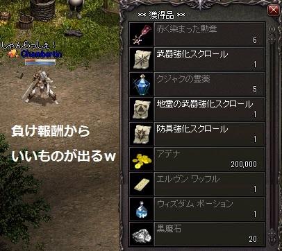 20161021-1.jpg