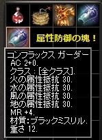 20161022-3.jpg