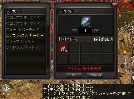 20161022-8.jpg
