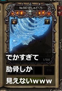 20161026-3.jpg