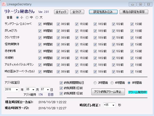 line_sec12.jpg