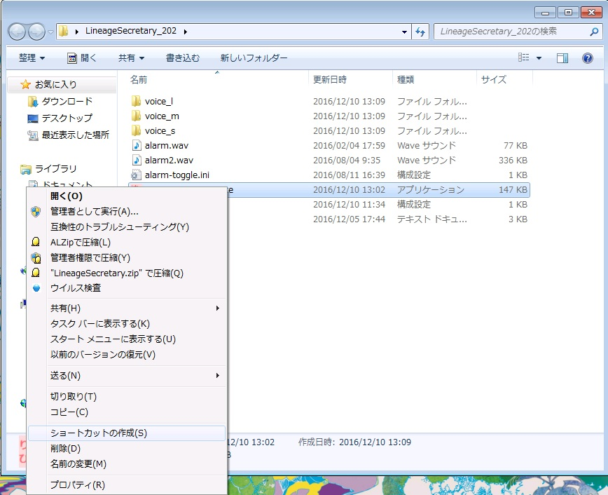 line_sec14.jpg