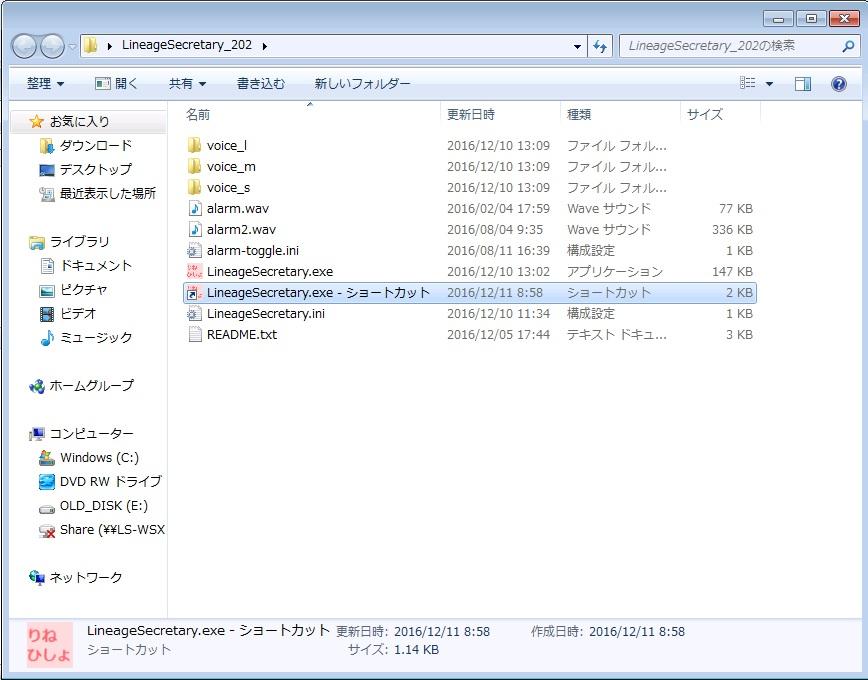 line_sec15.jpg