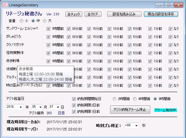 line_sec16.jpg