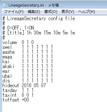 line_sec17.jpg