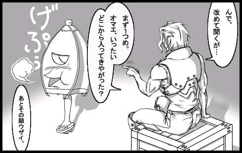 story3-1.jpg