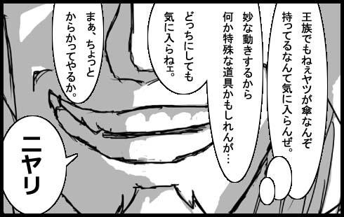 story4-2.jpg