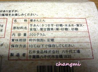 P1070088.jpg